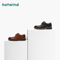 热风潮流时尚男士系带商务皮鞋布洛克正装鞋H43M9313