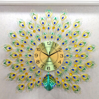 钟表挂钟客厅孔雀挂表现代简约家用静音时尚大气装饰个性创意时钟 26英寸