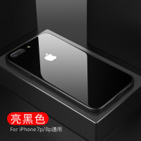 �O果7plus手�C��iPhone8全包防摔6p玻璃6s男女款潮牌六7p新款硬��iPhone八保�o �O果7p/8p【5.5