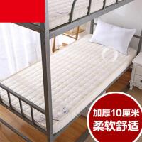 榻榻米学生宿舍床垫0.9米单人床褥垫子1.2m海绵1.5m1.8m床
