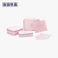 当当优品 旅行收纳袋6件套 行李箱衣物分装袋 粉色