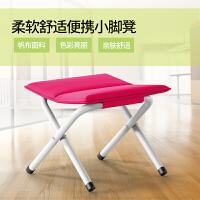 便携式折叠凳子加厚椅子钓鱼马扎户外火车小板凳换鞋凳子3pf
