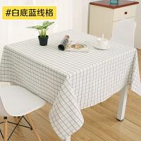 棉麻文艺格子桌布布艺田园餐桌台布小清新长方形简约现代茶几盖巾定制