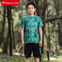 【限时抢购价:109元】探路者儿童童装 春夏户外新款男童弹力透气干短袖速干套装QAXG83025