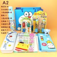 小学生用品创意文具套装男女儿童绘画学习用品幼儿园生日礼盒