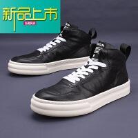 新品上市男鞋秋季厚底潮鞋18新款真皮高帮板鞋韩版潮流百搭休闲鞋子 黑色