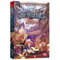 查理日记5 怪盗侠的魔术预告,西西弗斯,凤凰联动 出品,江苏文艺出版社,9787539981772