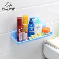 双庆1099吸盘卫生间置物架浴室香皂置物架免打孔浴室置物架壁挂收纳架储物架卫浴用品架子