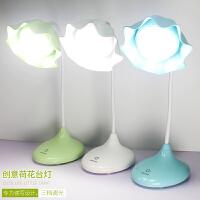 护眼台灯可充电式宿舍书桌学习大学生触摸床头小夜灯