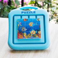 脑力大作战 拼图游戏 家庭益智游戏亲子桌游提高专注力训练玩具