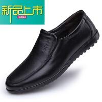 新品上市男士皮鞋休闲真皮男鞋软底防滑中老年爸爸鞋透气单鞋子
