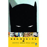 蝙蝠侠:黑暗骑士归来,(美)米勒/绘,江业华,世界图书出版公司,9787510045882【正版书 放心购】