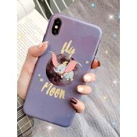 苹果X手机壳紫色卡通小飞象iphone xs max xr磨砂软胶6/7/8plus女 iPhone 6/6S