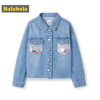 巴拉巴拉童装小童宝宝外套女童春秋2019新款牛仔上衣儿童韩版外衣