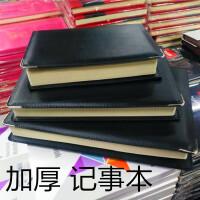 a5笔记本文具办公用B5加厚简约记录本复古笔记本子记事本商务本子A4 240张