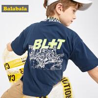 【3件4折价:47.6】巴拉巴拉儿童t恤男童短袖中大童新款夏装童装纯棉印花上衣潮