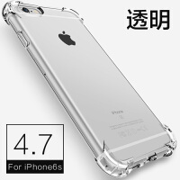 iPhone6Plus手�C��6s�O果7plus硅�z套8p�饽曳浪�Xs Max全包7p潮男女款XR透明