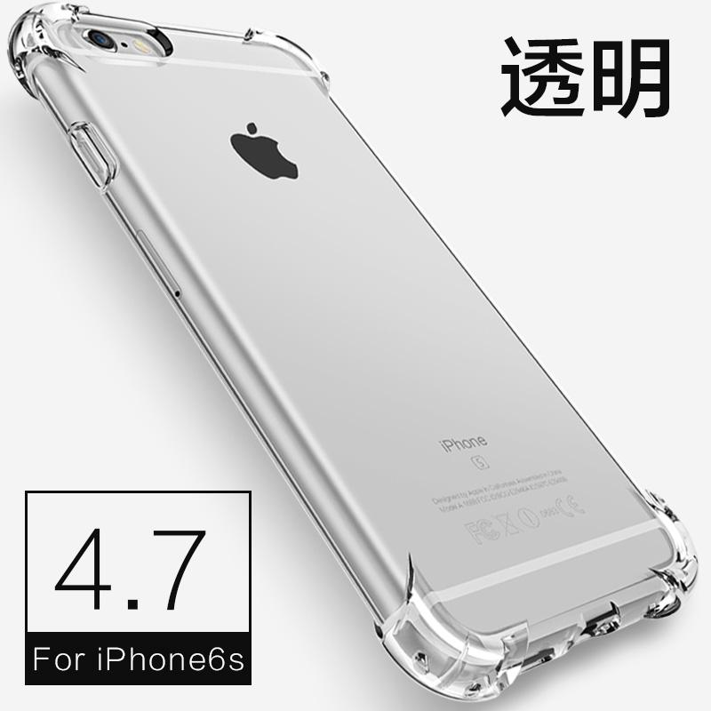 iPhone6Plus手机壳6s苹果7plus硅胶套8p气囊防摔Xs Max全包7p潮男女款XR透明