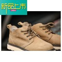 新品上市M贯穿四季!复古磨砂人工缝纫美式休闲工装靴卡其色马丁靴男 卡其色