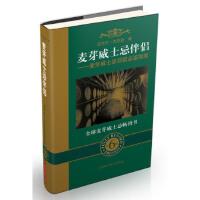正版包票 麦芽威士忌伴侣(第六版) (英)杰克逊 上海科学技术出版社 9787547819173文轩图书