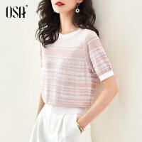 【3折折后价:161元 叠券更优惠】OSA欧莎粉色条纹短袖冰丝针织衫薄款女夏季2021新款显瘦短款上衣百搭