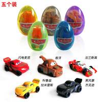 赛车总动员闪电麦昆板牙汽车变形蛋玩具扭蛋变形赛车套装