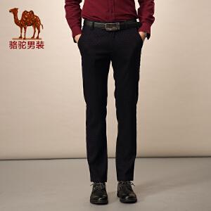 骆驼男装 中腰直筒长裤 商务休闲修身休闲裤