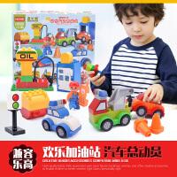 儿童积木玩具拼装大颗粒塑料益智拼插卡通百变汽车1-3-6周岁