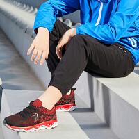 【特步限时直降】特步童装运动裤男童夏季新品梭织运动长裤男童学生运动装681125669029