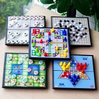 儿童棋类益智玩具折叠磁性飞行棋斗兽棋五子跳棋游戏棋小学生象棋