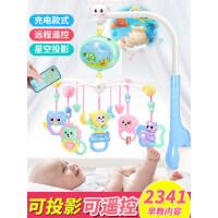 新生儿婴儿床铃0-1岁玩具3-6-12个月音乐旋转风铃挂件摇铃床头铃