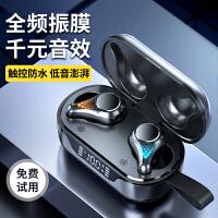 蓝牙耳机双耳真5.0无线单耳入耳式隐形迷你微小型超长待机