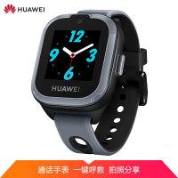 HUAWEI华为儿童手表3 智能电话手表 中小学生GPS定位可爱男女多功能拍照通话