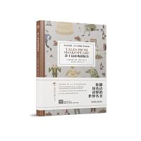 【现货速发】床头灯3000词系列英语学习读本(英汉对照)莎士比亚戏剧故事 初中高中英语读物