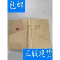 [二手旧书9成新]周大福八十年发展之旅 【精装】 /不详 不详