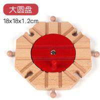 木质吊桥 磁性木制托马斯小火车轨道散装配件 数量有限