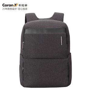 卡拉羊防盗包双肩背包商务电脑包休闲包CS5933