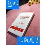 [二手旧书9成新]手把手教你读财报:财报是用来排除企业的 /唐朝