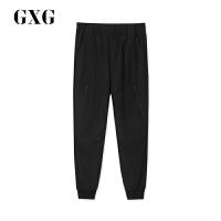 GXG男装 秋季商场同款黑色潮流束脚裤子休闲长裤男#GA102617E