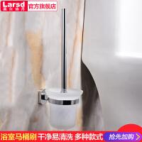 莱尔诗丹软毛马桶刷 浴室马桶刷套装 卫生间马桶刷 N5657