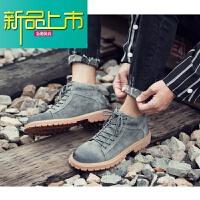 新品上市马丁靴男靴子中帮工装高帮鞋男19新款秋冬英伦复古保暖加绒短靴
