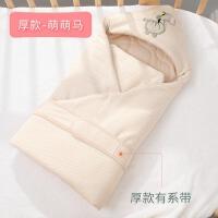 秋冬厚被子襁褓包初生宝宝两用新生儿包被纯棉婴儿抱被冬季抱毯