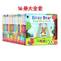 Bizzy Bear 小熊很忙系列16册绘本纸板书 1-6岁 忙碌的小熊 撕不烂机关操作翻翻书 幼儿童英语启蒙认知绘本
