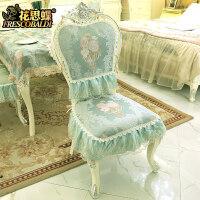 欧式餐椅垫坐垫套装餐桌椅垫家用透气防滑餐桌布布艺椅套
