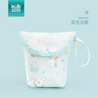 婴儿尿布袋宝宝外出便携式多功能防水纸尿裤收纳袋子尿片包