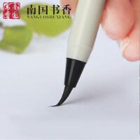 南国书香新毛笔小楷书法笔钢笔式软笔签名笔可加墨美工软头秀丽笔