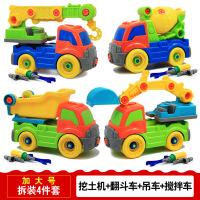 大号儿童可拆装玩具男孩玩具女孩拼组装车螺丝刀工具3-4-5岁6