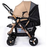 婴儿推车 四轮避震 双向折叠 可坐可平躺 全蓬儿童手推车
