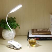 LED台灯护眼学习USB夹子小台灯卧室床头学生书桌节能宿舍