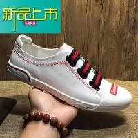 新品上市韩国专柜春秋新款休闲男鞋真皮时尚透气小白鞋软皮男士板鞋